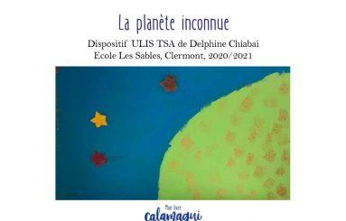 concours la planete inconnue delphine chiabai