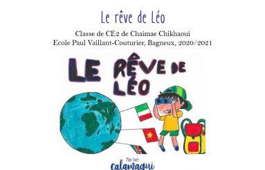 concours le reve de leo ndash chaimae chikhaoui